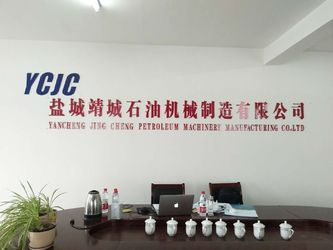 Китай Yancheng Jingcheng Petroleum Equipment Manufacturing Co.,Ltd
